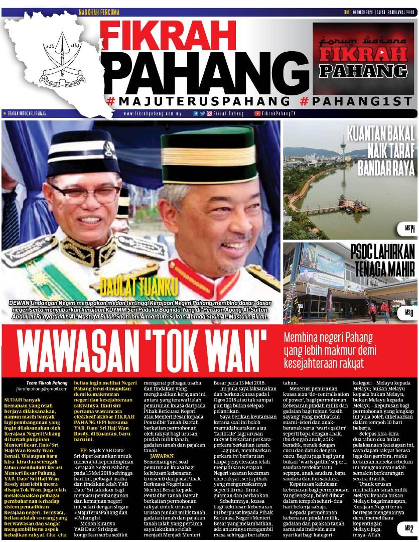 Baca keluaran pertama      Fikrah Pahang