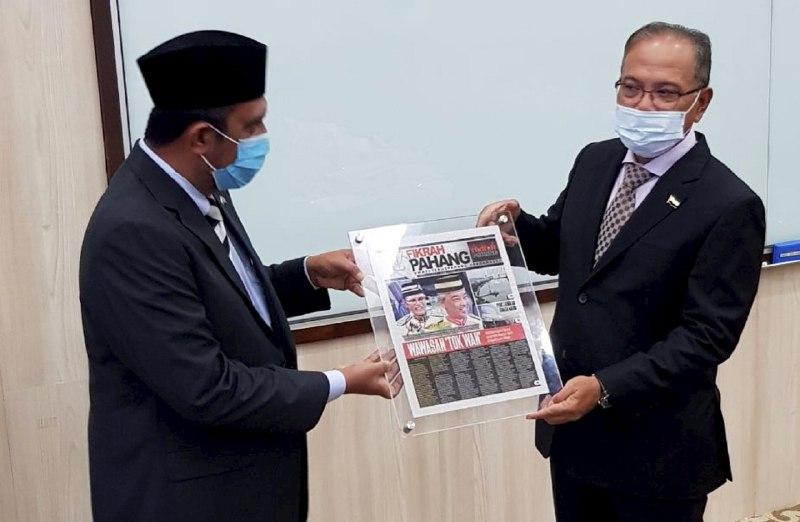 Fikrah Pahang lidah rasmi kerajaan negeri