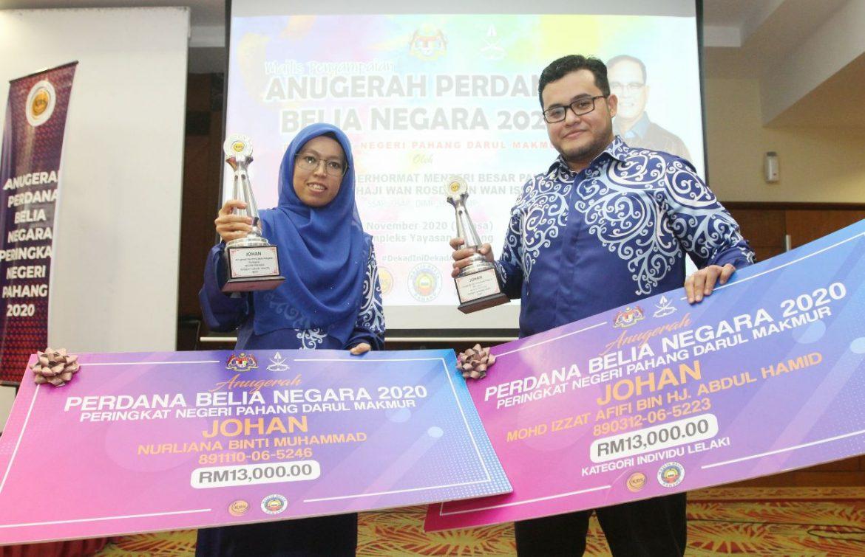 Anak Pahang bolot Anugerah Perdana Belia Negara 2020