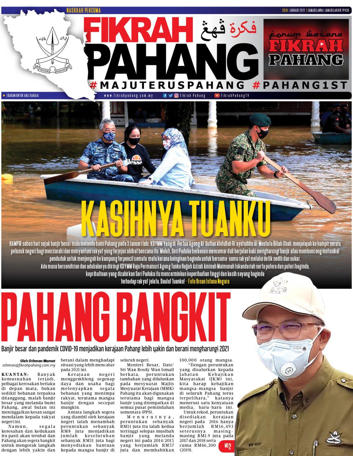 Fikrah Pahang  Januari 2021
