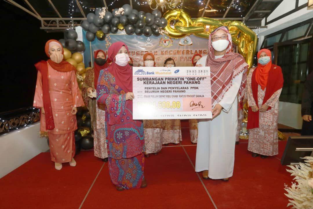 68 penyelia PDK terima 'pembakar semangat' one-off RM750