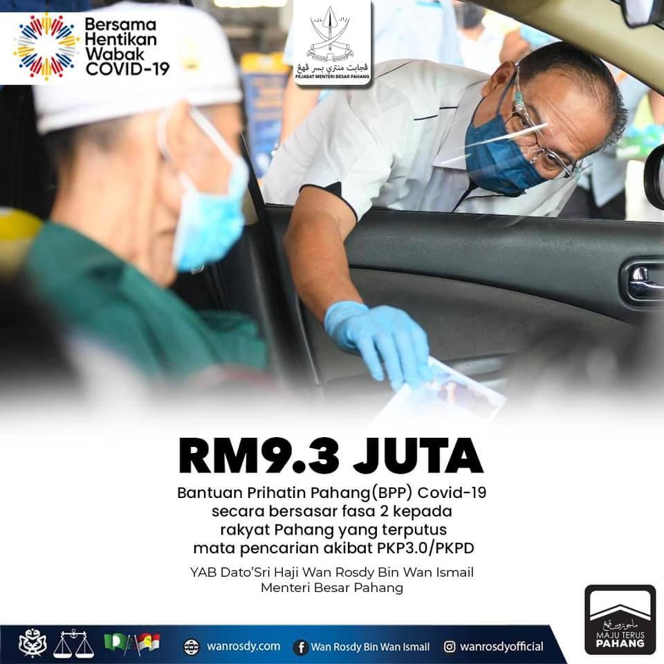 Tambahan Bantuan Prihatin Pahang RM9.3 juta bukti Kerajaan Pahang cakna kat aokmer