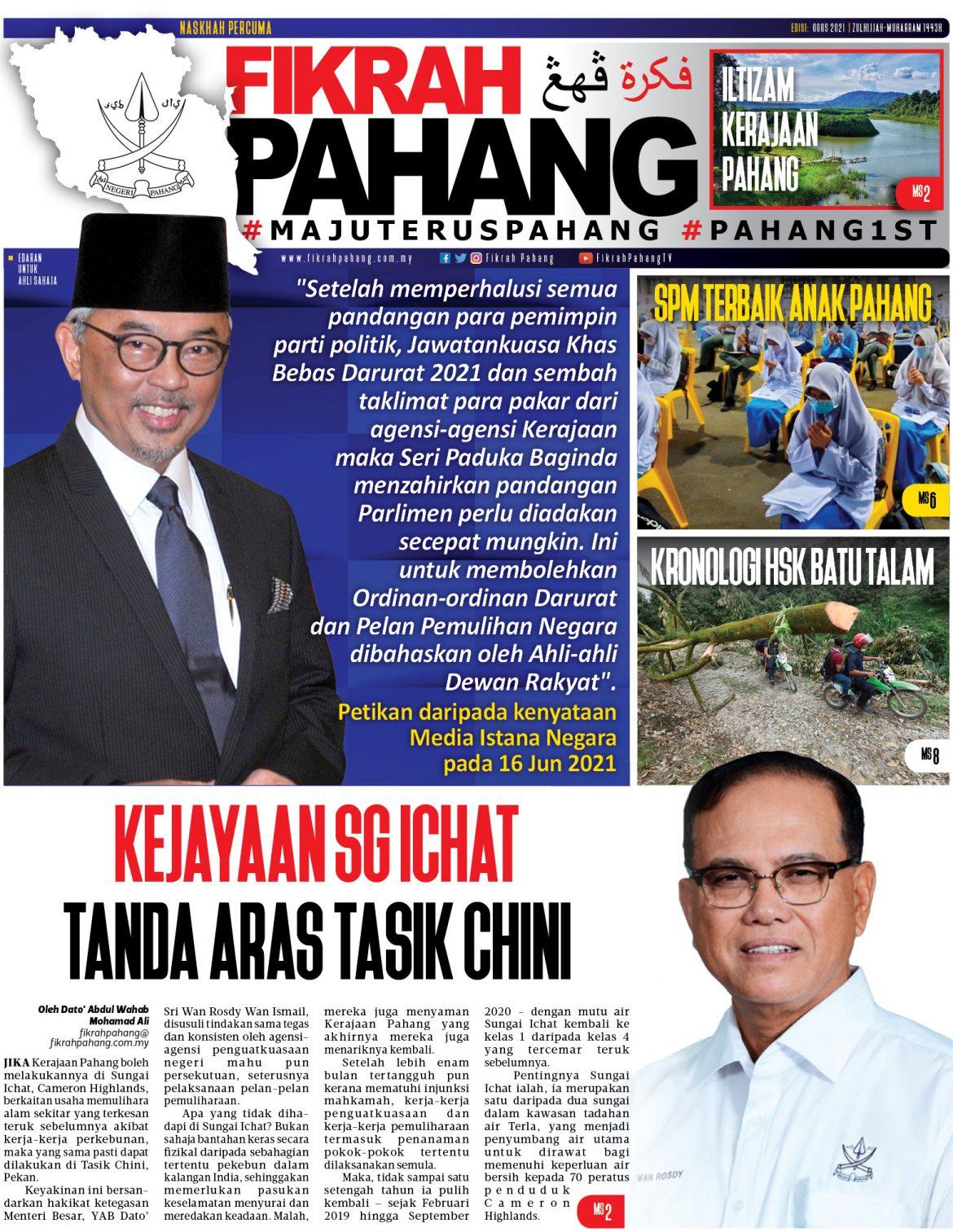 Akhbar Fikrah Pahang Julai 2021