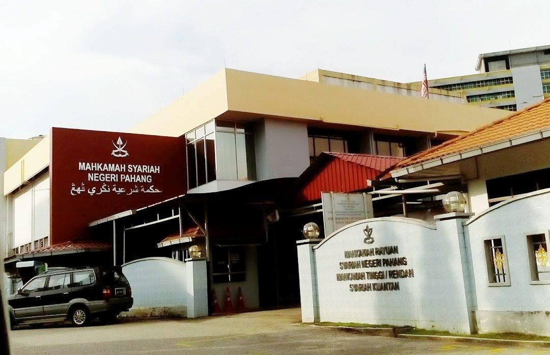 Mahkamah Syariah di Pahang dibenarkan kembali beroperasi mulai 16 Julai