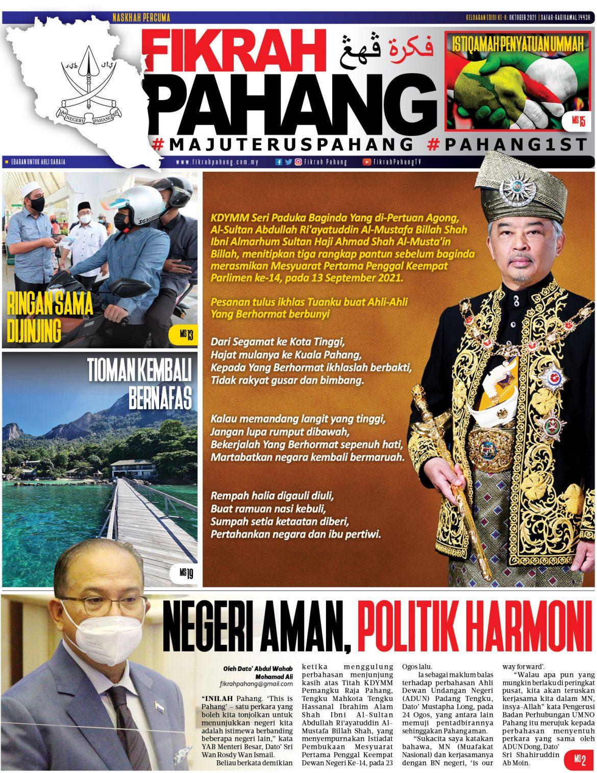 Akhbar Fikrah Pahang Oktober 2021