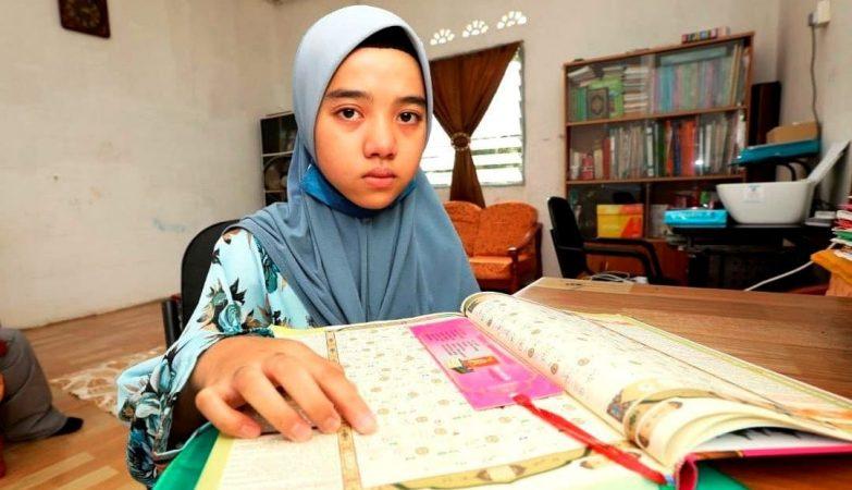 E-Tilawah Al Quran