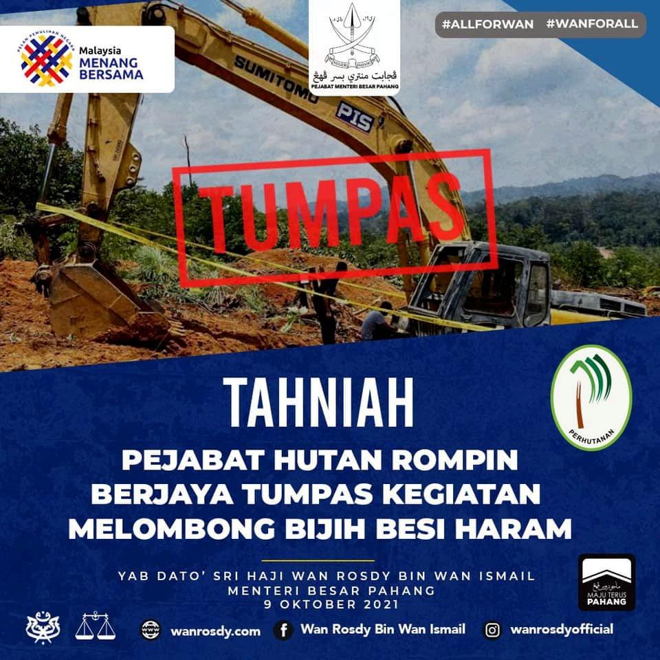 Syabas Pejabat Hutan dan JPNP