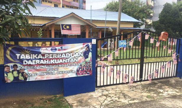 TGP, TP di Pahang mula beroperasi 11 Oktober ini